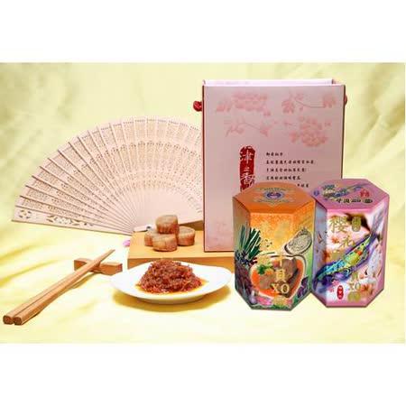【山中傳奇】黃金鮑干貝XO醬+櫻花蝦干貝蝦醬禮盒2組