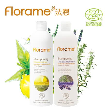 【Florame法恩】平衡修護/活化清新 洗髮精 500ml 共二瓶