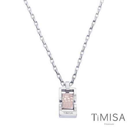【TiMISA】浪漫告白-大(個性黑/玫瑰金)純鈦鍺項鍊