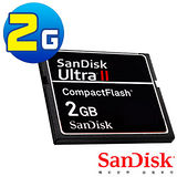 SanDisk Ultra II CompactFlash 2GB CF 記憶卡