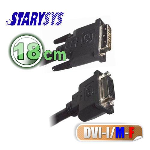 曜兆STARY高級線材DVI-I-20公分圓線(公-母)