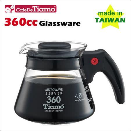 CafeDeTiamo 耐熱玻璃壺 360cc (黑色3杯份) 塑膠把手 (HG2294 BK)
