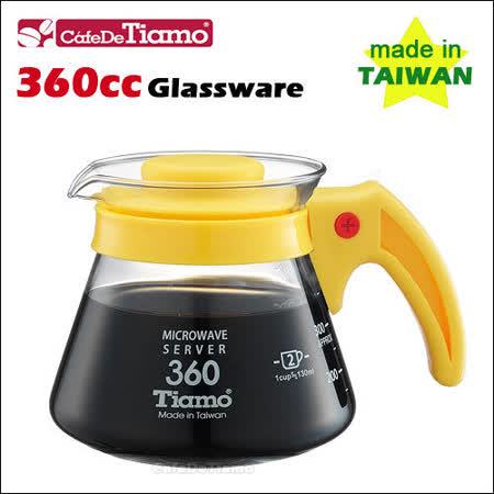 CafeDeTiamo 耐熱玻璃壺 360cc (黃色3杯份) 塑膠把手 (HG2294 Y)