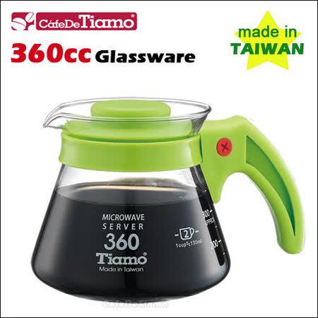 CafeDeTiamo 耐熱玻璃壺 360cc (綠色3杯份) 塑膠把手 (HG2294 G)