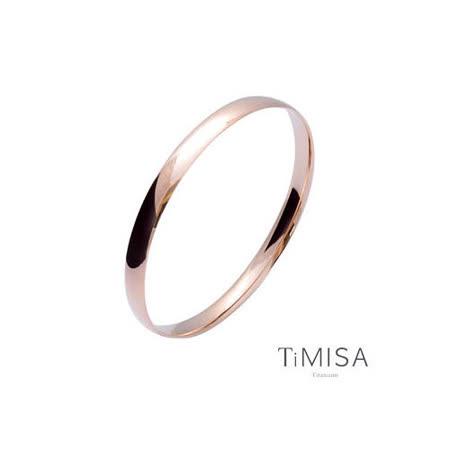 【TiMISA】純真-玫瑰金 純鈦手環
