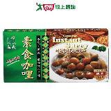 穀盛素食咖哩(紅麴添加)220g
