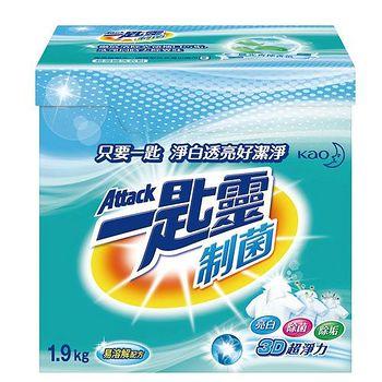 一匙靈超濃縮洗衣粉-制菌1.9kg