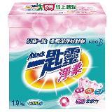 一匙靈超濃縮洗衣粉-淨柔1.9kg