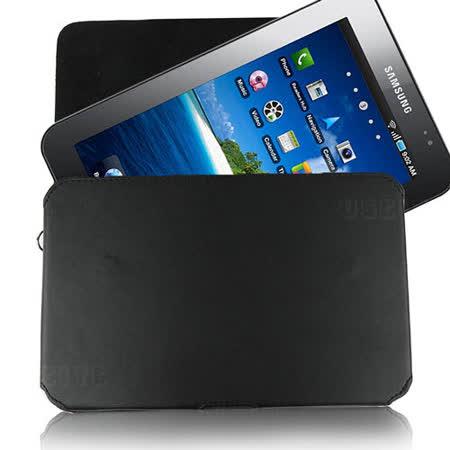 MATE 【珍藏星光】Samsung GALAXY Tab平板專用保護套