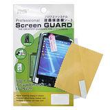 SHARP 923SH 9020 水漾螢幕保護貼