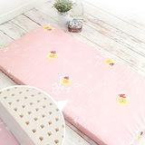 粉紅【奶油獅】100%精梳純棉布套+馬來西亞進口純天然乳膠嬰兒床墊(大70*130cm)