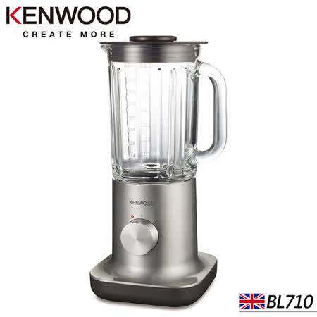 英國Kenwood 多功能果汁機 BL710
