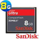 SanDisk 8GB Ultra Compact Flash 30MB/s CF 記憶卡