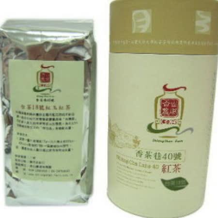 【南投魚池鄉】阿薩姆紅茶150g(台茶8號/紙罐)共2瓶