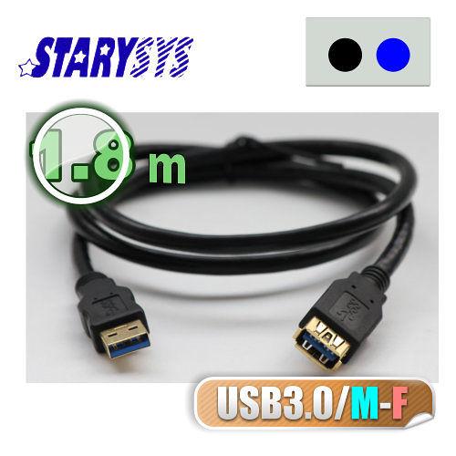 曜兆STARY高級線材USB3.0**1.8公尺圓線(A公-A母)