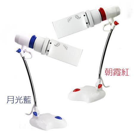【網購】gohappy快樂購物網【JohnPHIL - HuKu 2.0】LED平板燈泡檯燈系列評價好嗎愛 買 花蓮 店
