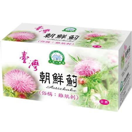 【大雪山農場】台灣朝鮮薊(雞鵤刺)30包x6盒
