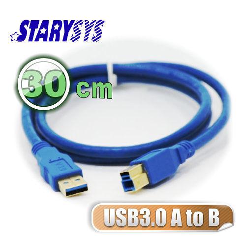 曜兆STARY高級線材USB3.0**30公分圓線(A公-B公)藍色