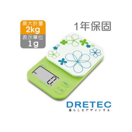 【日本DRETEC】『 彩花 』大螢幕廚房電子料理秤/電子秤-彩花綠