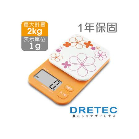 【日本DRETEC】『 彩花 』大螢幕廚房電子料理秤/電子秤-彩花橘