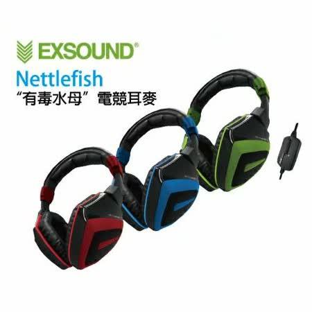 微太克 EXSOUND NettleFish 耳機麥克風