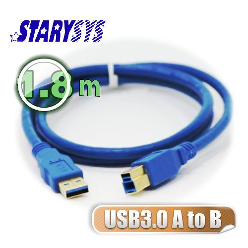 曜兆STARY高級線材USB3.0**1.8公尺圓線(A公-B公)藍色