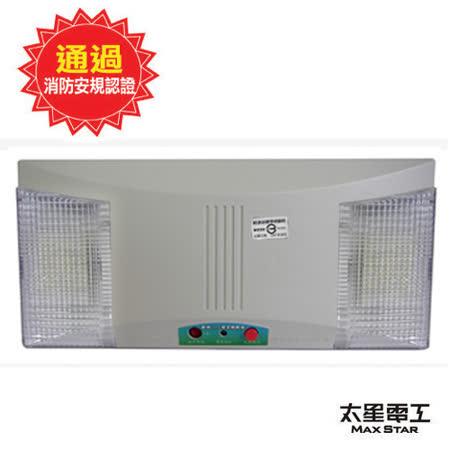 夜神360-24LED緊急照明燈(白光)個檢