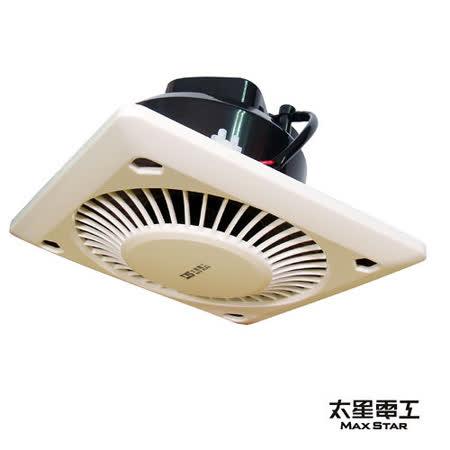 【太星電工】喜馬拉雅浴室用通風扇(直排) WFS328.