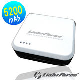 【LightForce光勢力】群光代理 雙電流 行動電源(5200mAh)