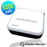 【LightForce光勢力】群光代理 雙電流 行動電源(5200mAh)