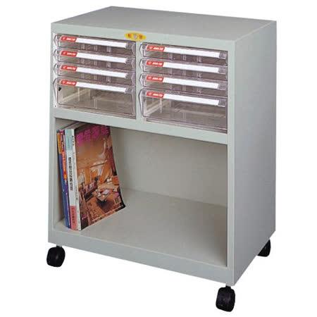 HAPPYHOME~免組裝~多功能電腦桌邊效率櫃SY-B4-208H