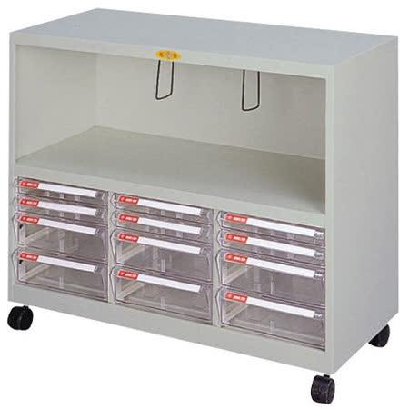 HAPPYHOME~免組裝~功能電腦桌邊效率櫃SY-A4-905B