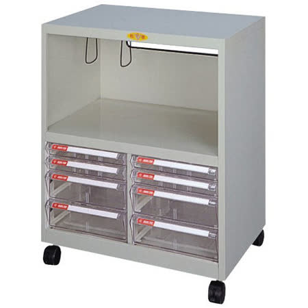 HAPPYHOME~免組裝~多功能電腦桌邊效率櫃SY-A4-905C