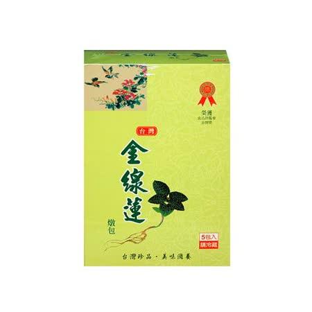 【鈺祥金線蓮】台灣金線蓮燉包(5入/盒)
