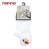 儂儂DUCK竹炭船型襪-加大(24~28cm)