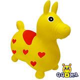 【QQMa】快樂寶貝好開心充氣跳跳馬(黃)