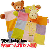 澳洲baby bow 安撫口水巾(2入組)