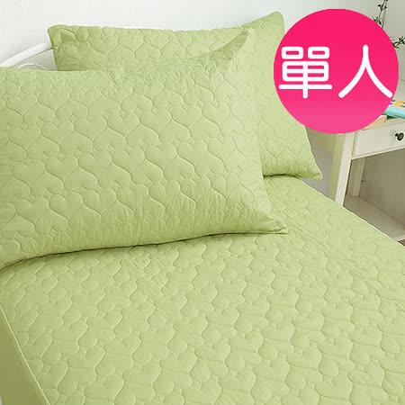 MIT iLOOK【繽紛果漾-蘋果綠】單人愛心壓紋床包式防汙保潔墊