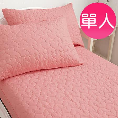 MIT iLOOK【繽紛果漾-蜜桃粉】單人愛心壓紋床包式防汙保潔墊