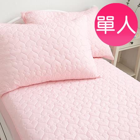 MIT iLOOK【繽紛果漾-甜心粉】單人愛心壓紋床包式防汙保潔墊
