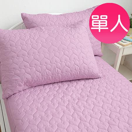 MIT iLOOK【繽紛果漾-迷人紫】單人愛心壓紋床包式防汙保潔墊