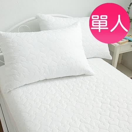 MIT iLOOK【繽紛果漾-輕柔白】單人愛心壓紋床包式防汙保潔墊