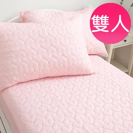 MIT iLOOK【繽紛果漾-甜心粉】雙人愛心壓紋床包式防汙保潔墊