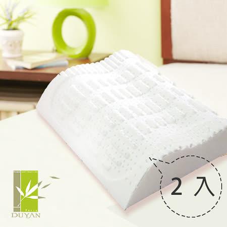 【DUYAN竹漾】人體工學護背功能乳膠枕(2入)