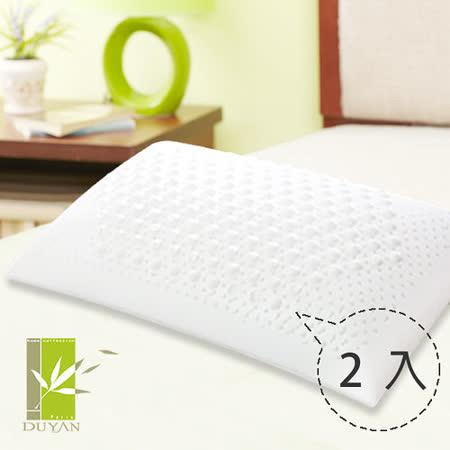 【DUYAN竹漾】標準釋壓按摩乳膠枕(2入)