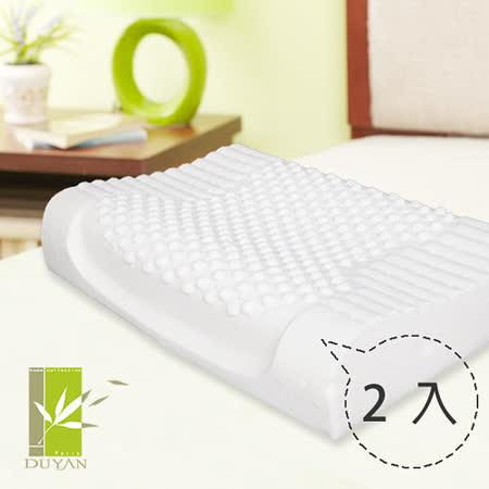 【DUYAN竹漾】釋壓凹槽按摩乳膠枕(2入)