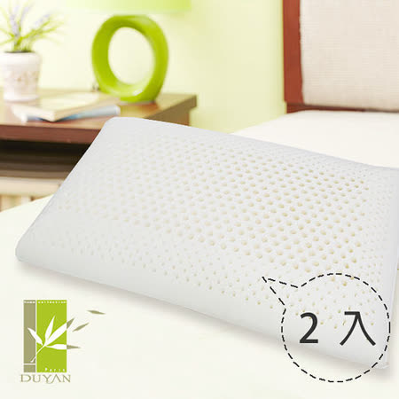 【DUYAN竹漾】高密度蜂巢天然乳膠標準枕(2入)