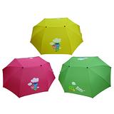 POPA Family卡通圖樣超輕量 直立式 創意親子雨傘- 傘面橫幅寬128cm( 情侶傘 雙人傘 雨傘)