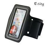 《E.City》iPhone4運動手機臂套/運動臂帶/防水皮套/跑步臂套