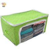 月陽56X34竹炭彩色雙開透明視窗衣物收納袋整理箱2入組(75L2)